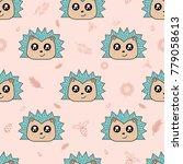 cute kids hedgehog pattern for... | Shutterstock .eps vector #779058613