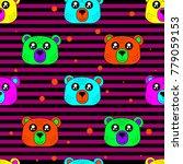 cute kids bear pattern for... | Shutterstock .eps vector #779059153