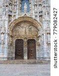 detail of jeronimos monastery... | Shutterstock . vector #779082427