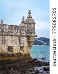 details of belem tower in... | Shutterstock . vector #779082703