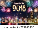 happy new year 2018 firework... | Shutterstock . vector #779095453