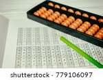 mental arithmetic background | Shutterstock . vector #779106097
