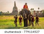 ayutthaya  thailand   december... | Shutterstock . vector #779114527