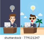 happy businessman working at... | Shutterstock .eps vector #779121247