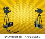 stage movie cameras director... | Shutterstock .eps vector #779186653