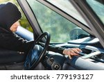 anti theft system problem...   Shutterstock . vector #779193127