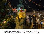 woman photographer makes... | Shutterstock . vector #779236117