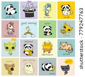 set of vector kid's cards with... | Shutterstock .eps vector #779247763