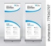 roll up sale banner design... | Shutterstock .eps vector #779261707