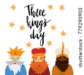 three kings day epiphany... | Shutterstock .eps vector #779290903