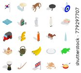 country icons set. isometric...   Shutterstock .eps vector #779297707