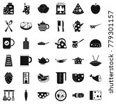 cooking icons set. simple style ...   Shutterstock .eps vector #779301157