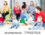 mothers and children | Shutterstock . vector #779337523