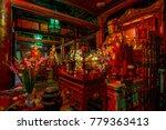 hanoi   vietnam. december 03 ... | Shutterstock . vector #779363413