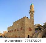 jaffa  israel   dec 16  2017 ... | Shutterstock . vector #779373307