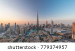 dubai downtown day to night... | Shutterstock . vector #779374957
