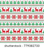 new year's christmas pattern... | Shutterstock .eps vector #779382733