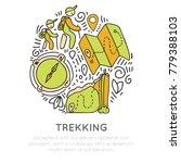 hiking and trekking icon hand... | Shutterstock .eps vector #779388103