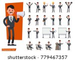 set of businessman character... | Shutterstock .eps vector #779467357