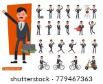 set of businessman character... | Shutterstock .eps vector #779467363