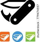folding knife icon | Shutterstock .eps vector #779474557