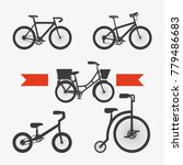 set of the different bicycles... | Shutterstock .eps vector #779486683