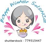 happy winter solstice vector | Shutterstock .eps vector #779515447