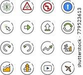 line vector icon set   dollar... | Shutterstock .eps vector #779523613