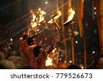 hindu priests perform an arti... | Shutterstock . vector #779526673