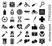 medicine icons. set of 36... | Shutterstock .eps vector #779531323