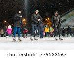 kazan  russia  22 january  2017 ... | Shutterstock . vector #779533567