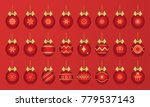 christmas and new year holiday... | Shutterstock .eps vector #779537143