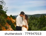 romantic kiss couple man and... | Shutterstock . vector #779547013