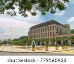 Small photo of Malaysia-May2010: Jabatan Negara building of Accountant General's Department of Malaysia located in Putrajaya.