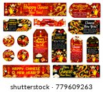 chinese new year tag with...   Shutterstock .eps vector #779609263