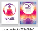 two cards for yoga retreat or... | Shutterstock .eps vector #779658163