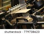 old letterpress print paper... | Shutterstock . vector #779738623