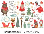 hand drawn christmas set in... | Shutterstock . vector #779743147