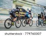 chiang rai  thailand   december ... | Shutterstock . vector #779760307