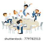 we won  cheerful young people...   Shutterstock .eps vector #779782513
