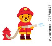 cute cartoon firefighter... | Shutterstock .eps vector #779788837
