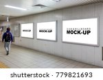 three mock up the white screen... | Shutterstock . vector #779821693