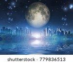 surreal digital art. city...   Shutterstock . vector #779836513