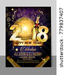 new year party   invitation   | Shutterstock .eps vector #779837407