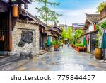 Old Buildings In Kuan Alley An...