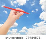 hand holding color pencil... | Shutterstock . vector #77984578