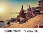 varanasi  uttar pradesh  india  ...   Shutterstock . vector #779867737