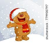 happy little bear   Shutterstock .eps vector #779930797