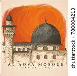 Al Aqsa Old Mosque Palestine