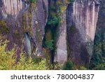 Mount Wuyi Scenery. The Pictur...